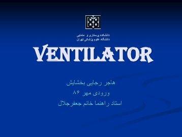 ventilator- اسلاید