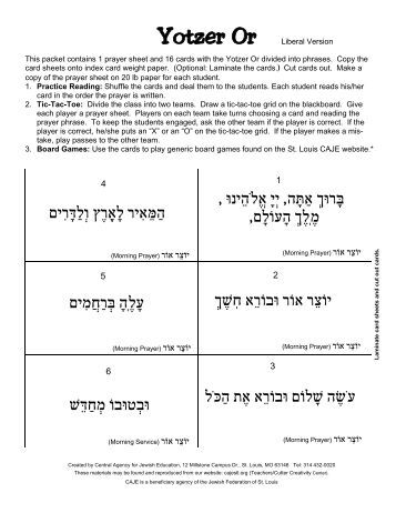 Yotzer Or prayer & 16 phrase cards.pub - Central Agency for Jewish ...
