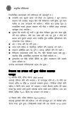 Download - AICC - Page 4