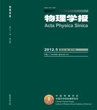 全文下载 - 中国科学院中层大气和全球环境探测重点实验室