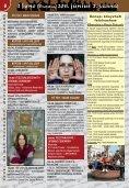SzoMbathely, 2011. júniuS 2–11. - Mediawave - Page 6