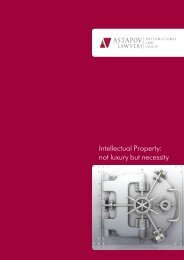 Intellectual Property: not luxury but necessity - AstapovLawyers