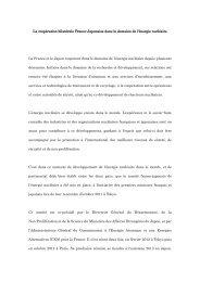 Coopération bilatérale franco-japonaise dans le domaine de l ...