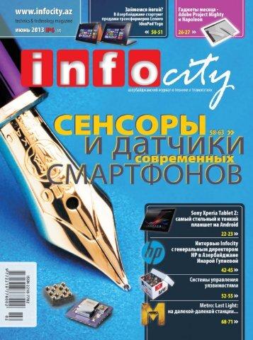 Скачать #06-2013 - Infocity