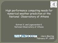 High performance computing needs for numerical ... - LinkSCEEM