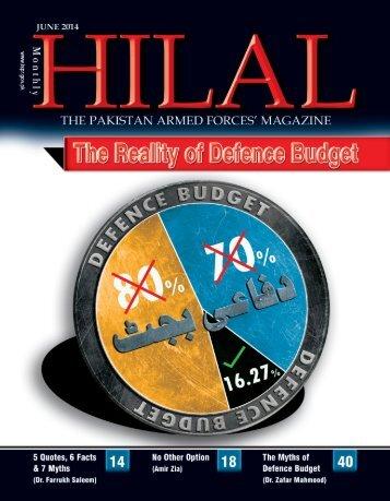 Hilal English June 2014