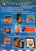 Catalog varianta PDF - Infoo.ro - Page 4