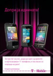 mini price list1.indd - T-Mobile