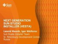 next generation sun studio installer (vesta) - NetBeans Wiki