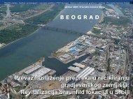 Revitalizacija braunfild lokacija u Srbiji - PALGO centar