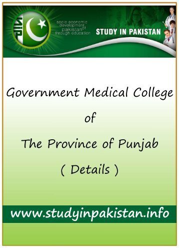 Govt. Medical College of Punjab - Study in Pakistan