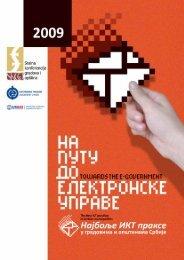 Najbolje IKT prakse gradova i opština u Srbiji