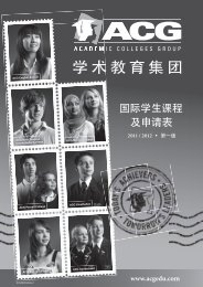1 - The Academic Colleges Group