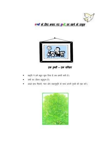 hindi - The Earth Charter Action