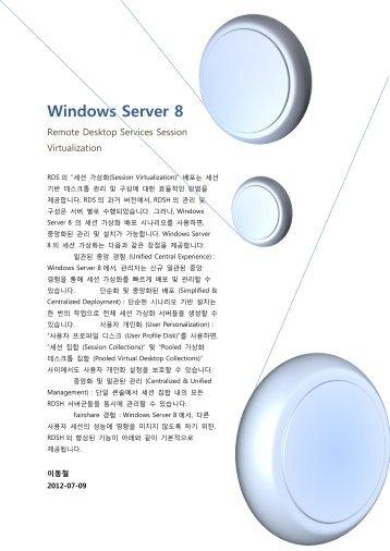 Windows Server 8 - TechNet Blogs