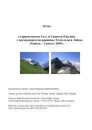 Отчет о горном походе 3 к.с. в Сванети (Грузия) , с восхждением ...