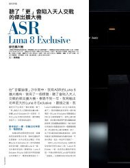 Luna 8 Exclusive - My Hiend