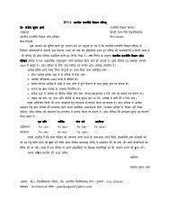 TOC- Hindi Journal