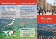 Download Invest in Fukuoka Leaflet