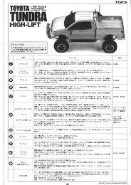 Page 1 TAMIYA 1/10th SCALE RADIO CONTROL TOYOT 4X4 PICK ...