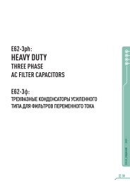 E62-3ph: HEAVY DUTY THREE PHASE AC FILTER CAPACITORS ...