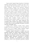 angariSi - Page 5