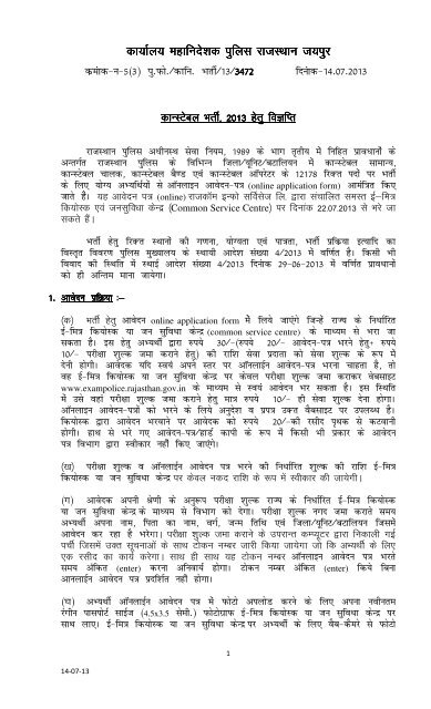 Download - Rajasthan Police