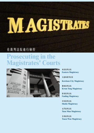 Prosecuting in the Magistrates' Courts - Department of Justice