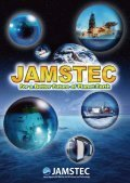 For a Better Future of Planet Earth - jamstec japan agency for marine ... - Page 2