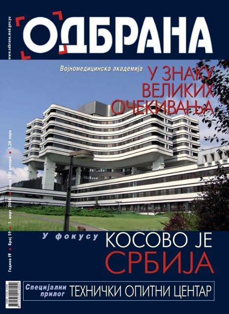 KOSOVO JE KOSOVO JE