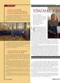 KOSOVO JE KOSOVO JE - Page 6