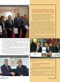 KOSOVO JE KOSOVO JE - Page 7