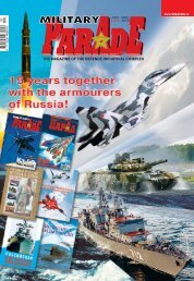 the magazine of the defence industrial complex - Smizona