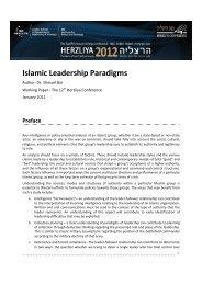 Islamic Leadership Paradigms