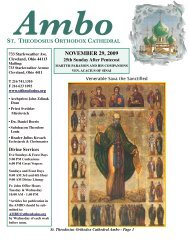 Ambo 11/29/09 - St Theodosius Cathedral