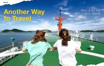 색다른 풍경과 감동 선박으로 떠나는 해외여행 - 연합뉴스