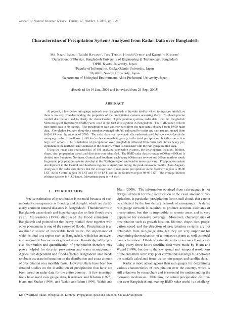 Characteristics of Precipitation Systems Analyzed from Radar Data ...