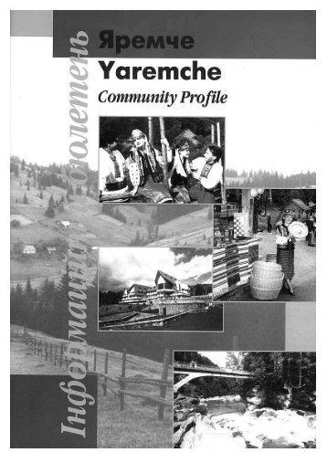 Yaremche Community Profile - SBEDIF