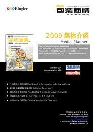 2009 媒体介绍 - Isler Annoncen AG