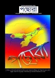 Volume 36, Issue 2, November 2008 - Posoowa