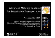 Advanced Mobility Research for Sustainable Transportation