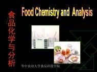 Chapter 4 Lipids - 华中农业大学