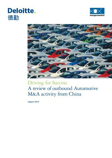 Driving for Success A review of outbound Automotive M&A activity ...