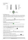 РЕТРОРЕФЛЕКТОМЕТР LTL-XL Руководство пользователя - Delta - Page 5
