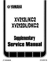 XVZ1200 Service Manual - Yamaha Venture