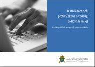 O krivičnom delu protiv Zakona o vođenju poslovnih knjiga