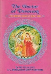 The Nectar of Devotion - 1970 ISKCON press edition ... - Prabhupada