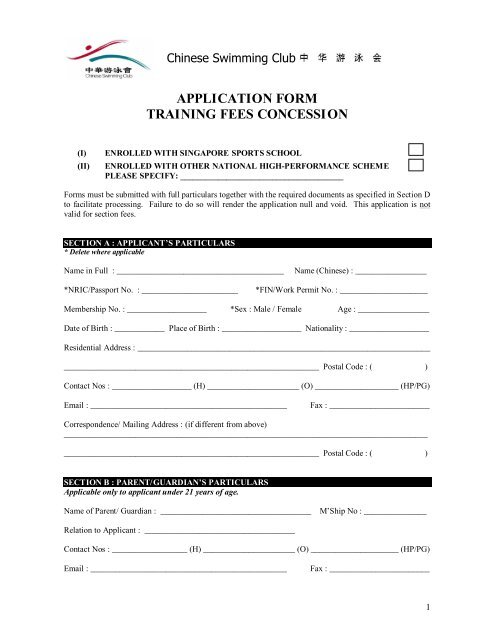 application form training fees concession - Chinese Swimming Club