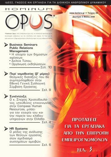 OPUS 49:OPUS.qxd - Icbdr