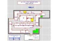 نقشه های سالن - سیزدهمین نمایشگاه بین المللی صنعت ساختمان ایران